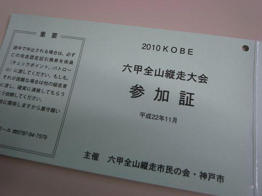 R0016519